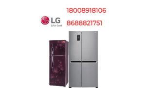 LG Service Centre in Adarsh Nagar Delhi