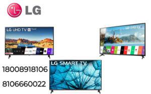 LG TV service Centre in Delhi