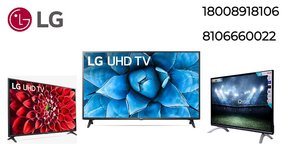 LG TV repair & service in Ludhiana