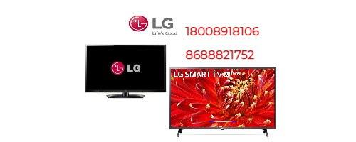LG TV service Centre in Bangalore